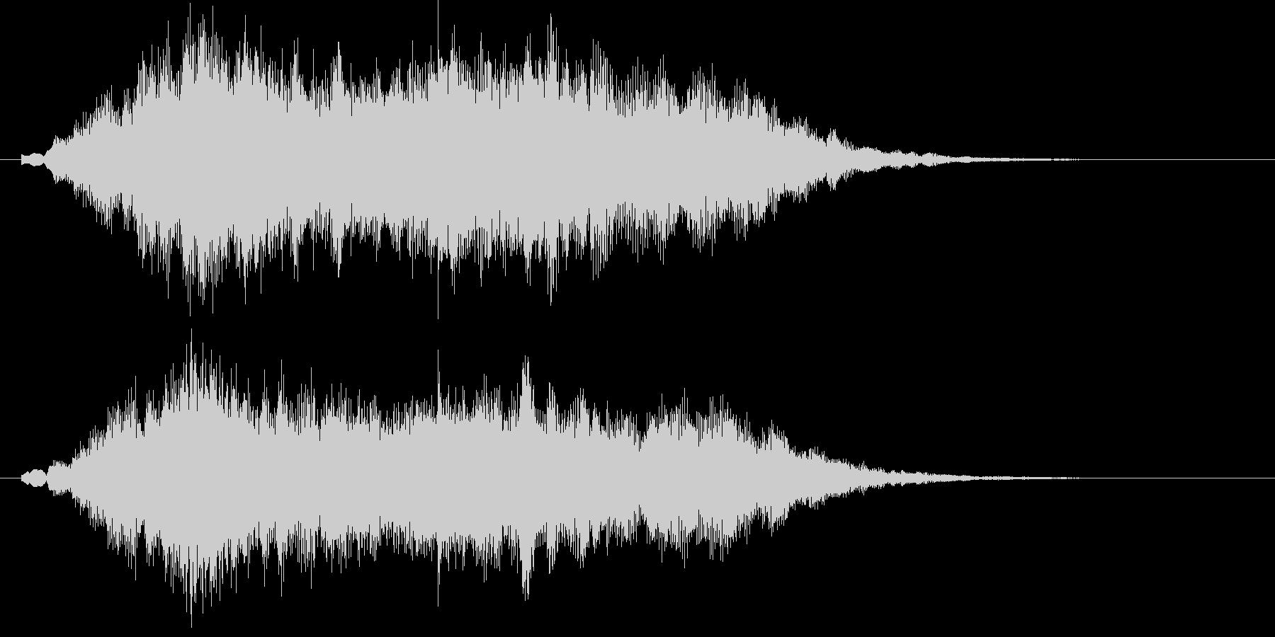 幻想的でキラキラしたサウンドロゴの未再生の波形