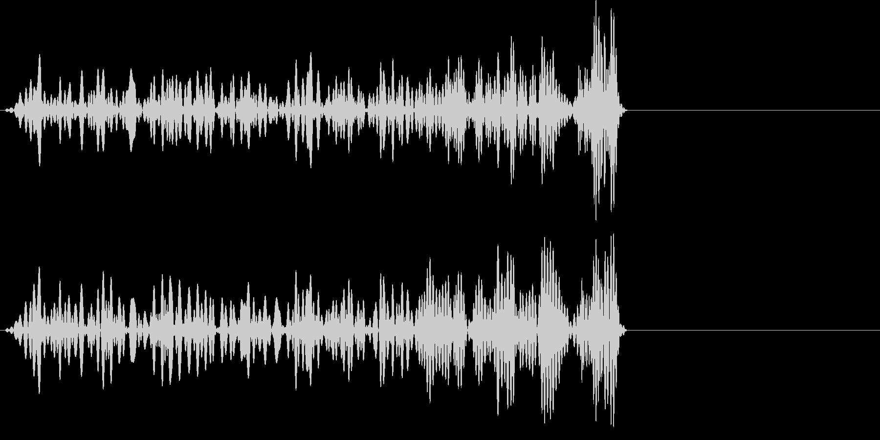 ゴゴゴゴゴッ (岩を動かす音)の未再生の波形