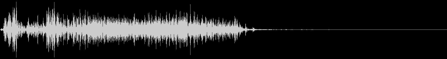 ジッパー、ファスナーを開ける音1-2の未再生の波形