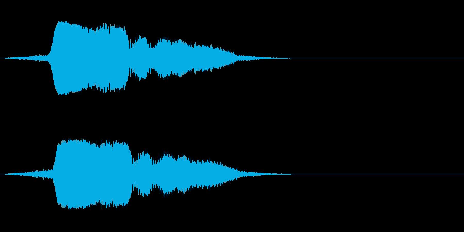 汽笛ですの再生済みの波形