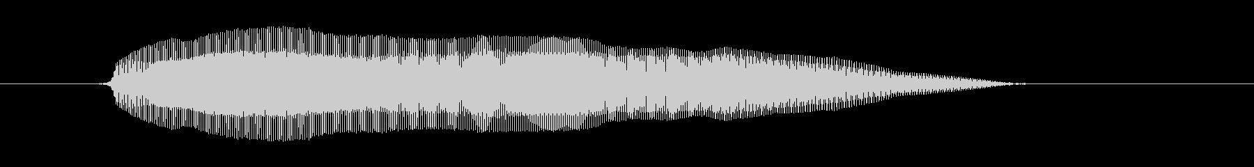 ううー の未再生の波形