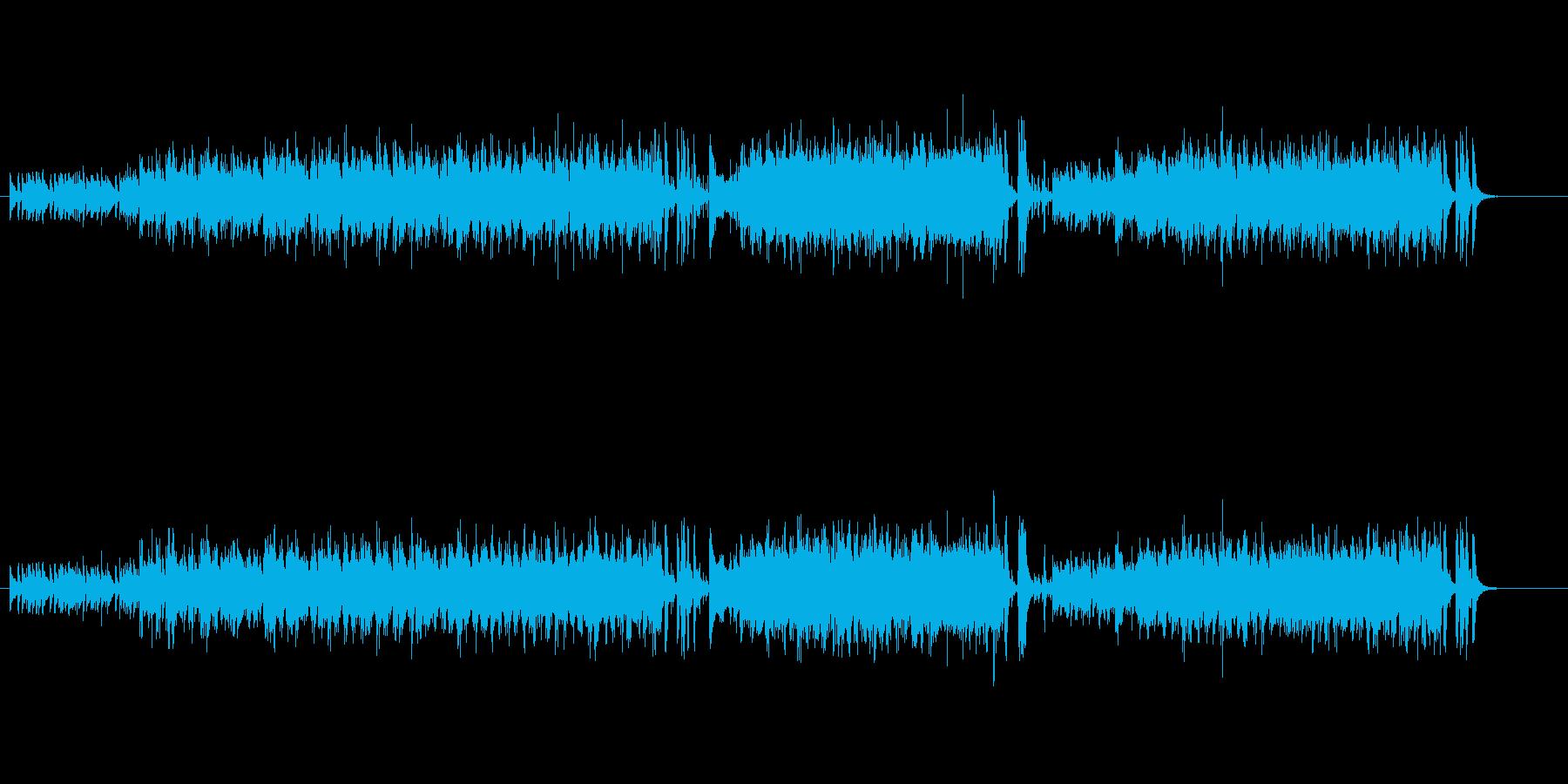 ゴージャスなラテン系・フュージョンの再生済みの波形