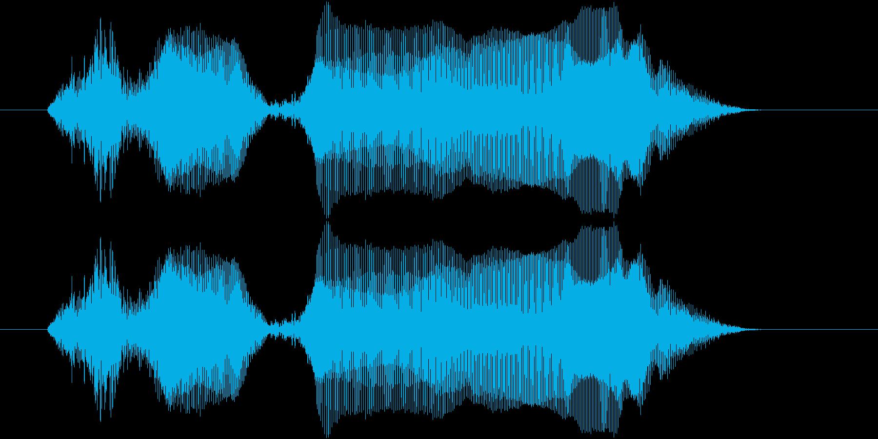 遊技機ゲーム用女性ボイス「すご~い!」の再生済みの波形