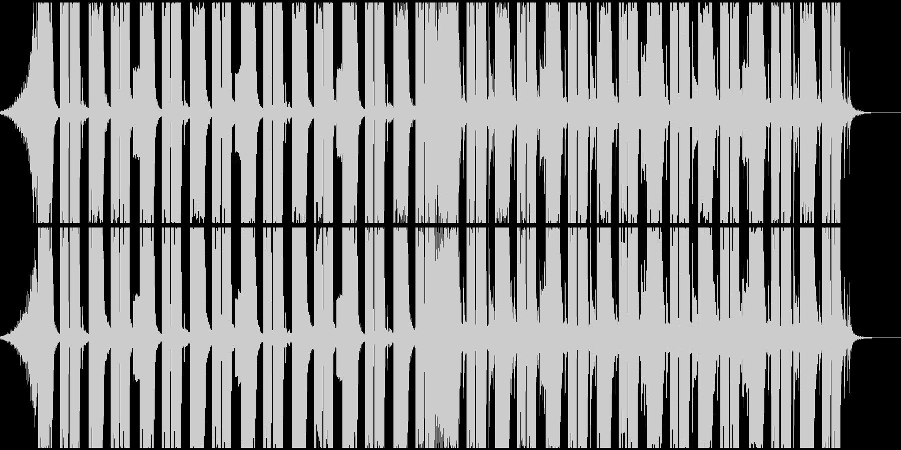 スローテンポのダブステップの未再生の波形