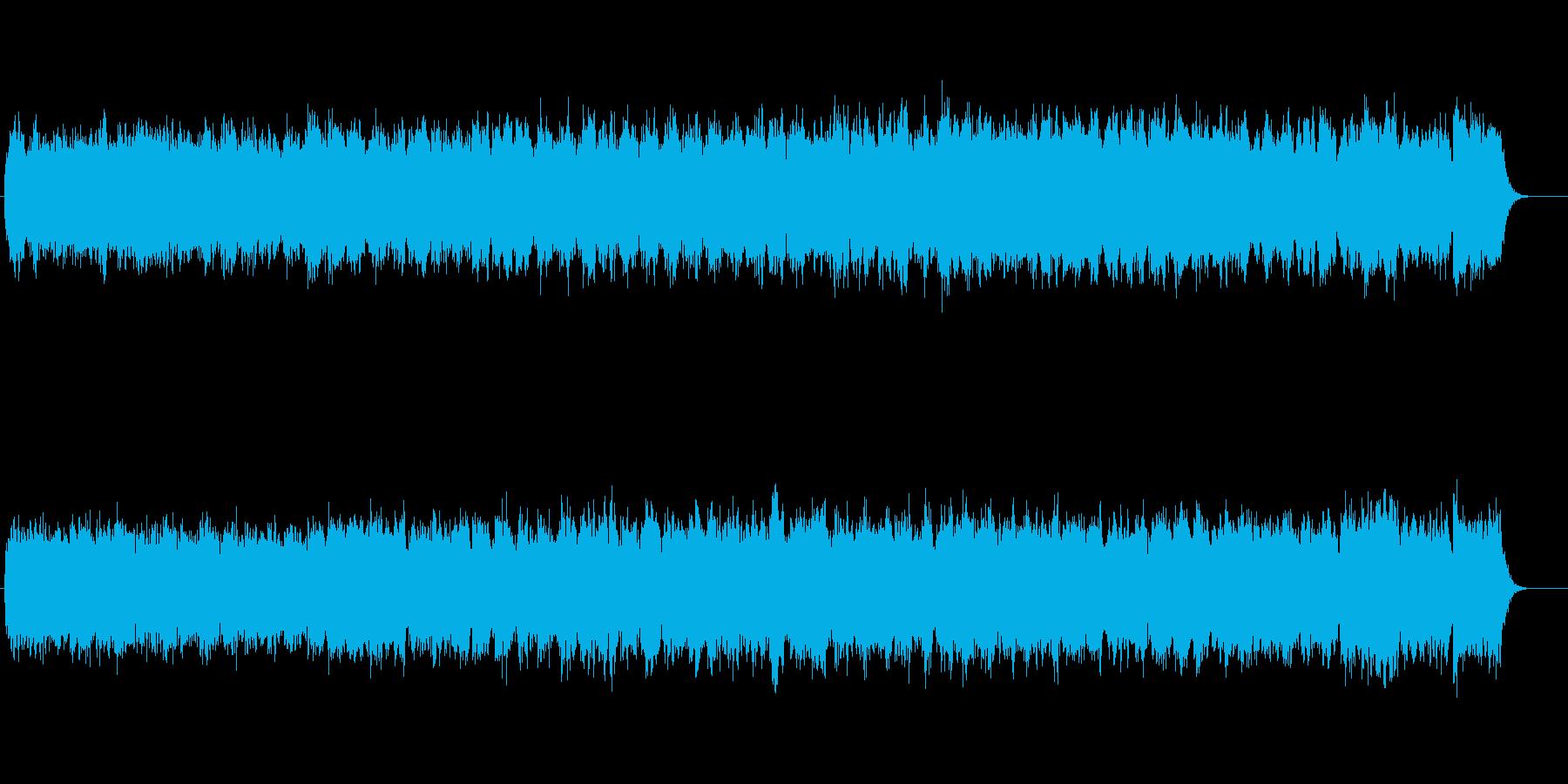 エオリアンハープの再生済みの波形