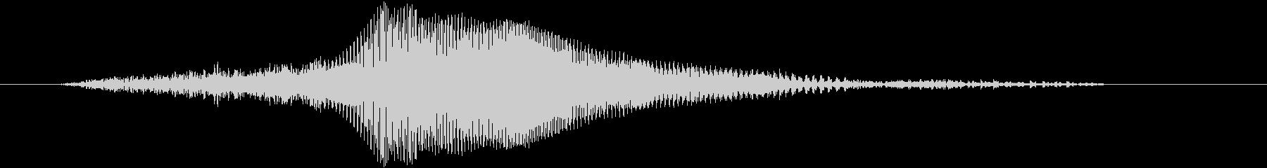 スリーの未再生の波形