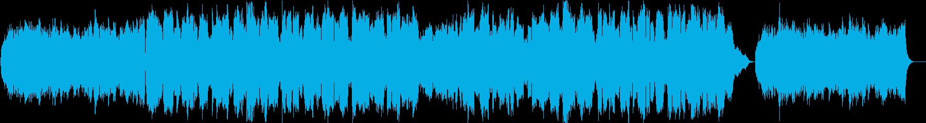 「蛍の光」 ストリングスアレンジでの歌唱の再生済みの波形