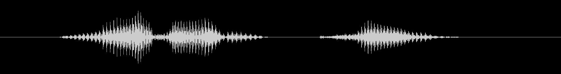 レベル9(きゅう)の未再生の波形