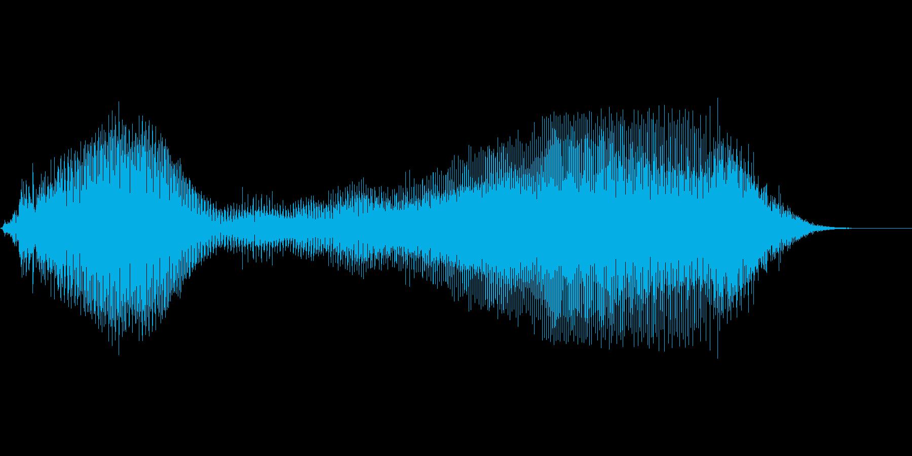 えー…の再生済みの波形