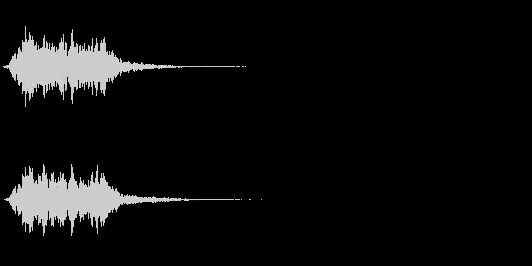 ハープ+キラキラの未再生の波形