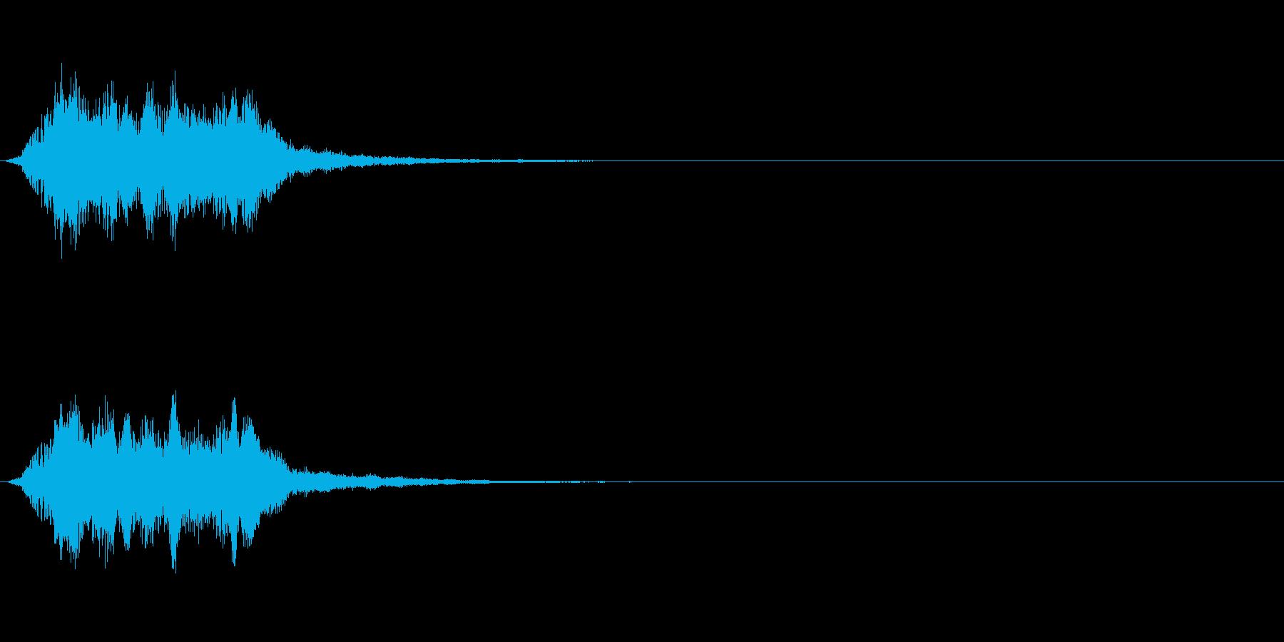 ハープ+キラキラの再生済みの波形