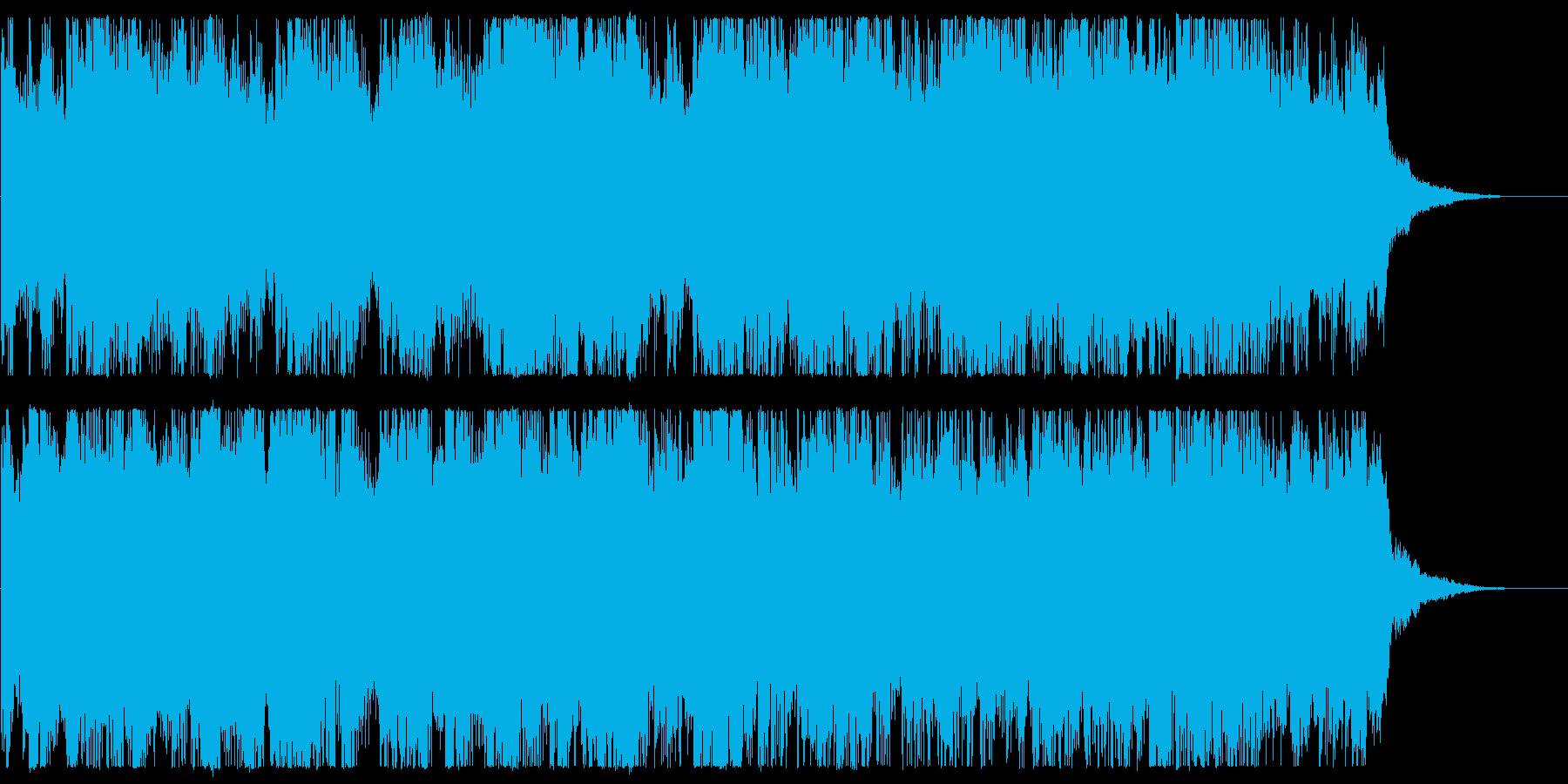 トレーラー、予告編 幻想的な30秒曲の再生済みの波形