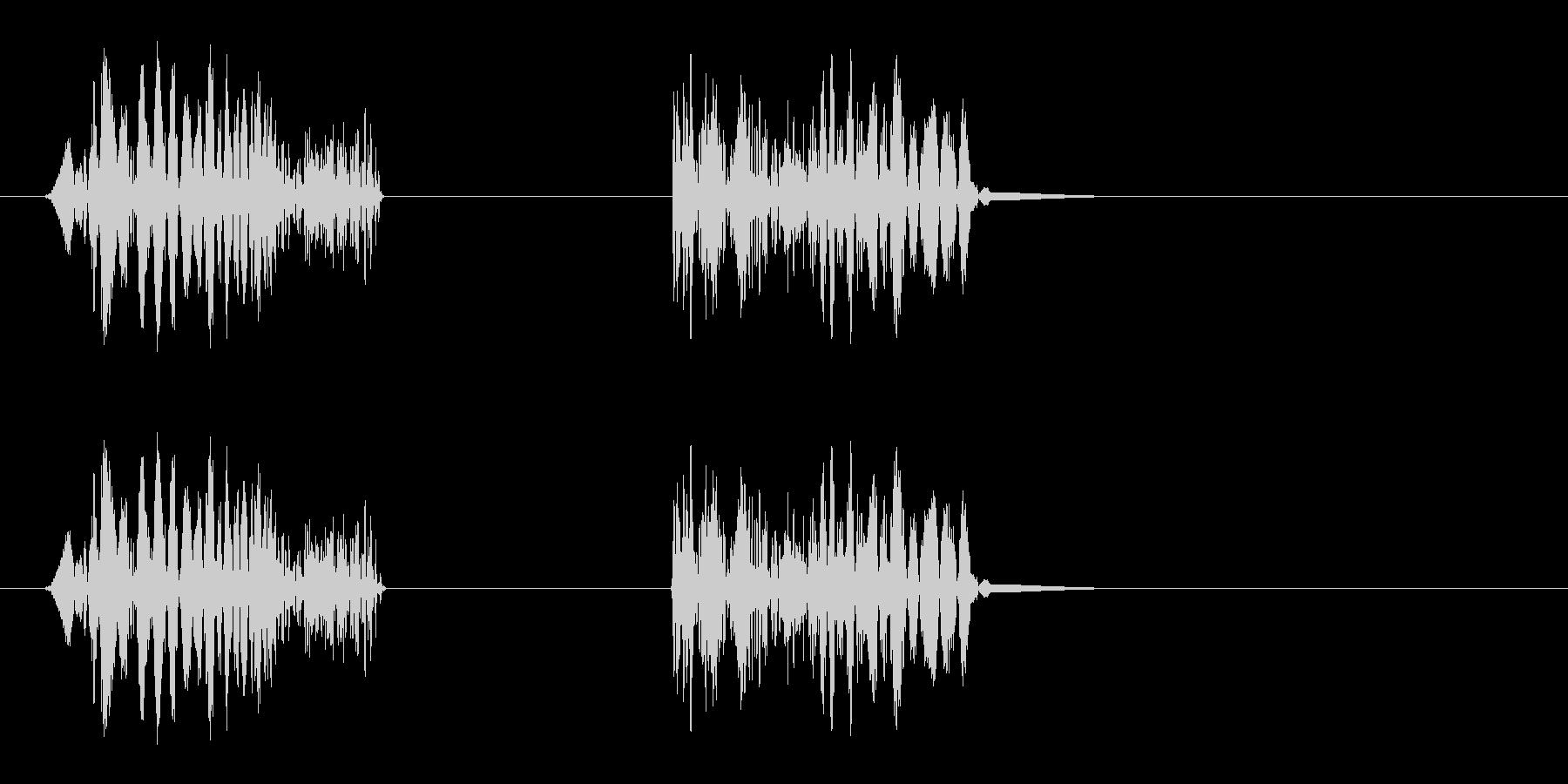 シュワッ(スクラッチ、ひっかく音)の未再生の波形