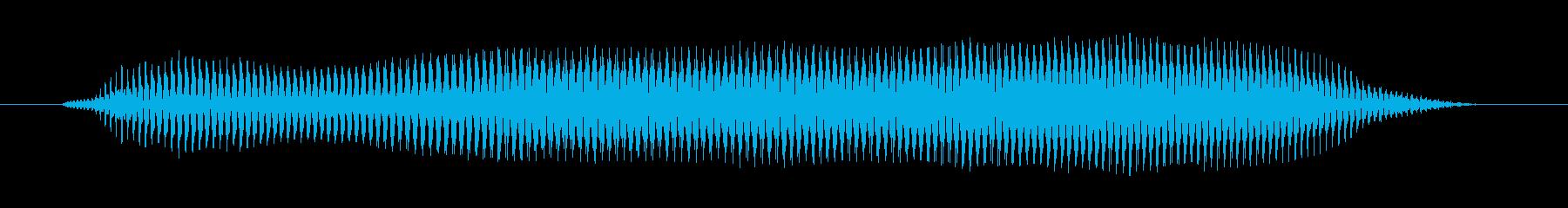 ブ〜(オナラ)の再生済みの波形