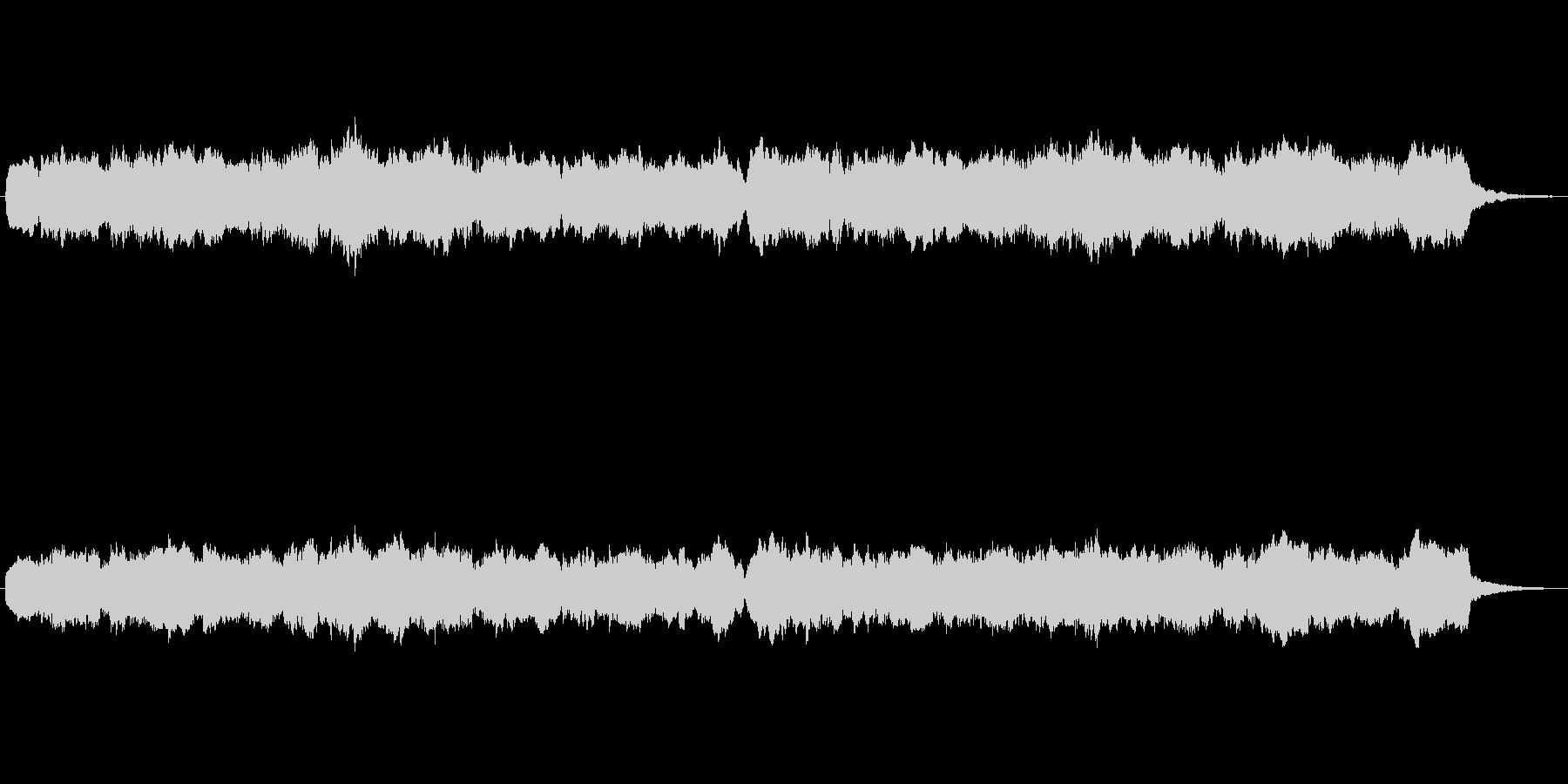 チェロとチェレスタの優しい赤ちゃん音楽の未再生の波形