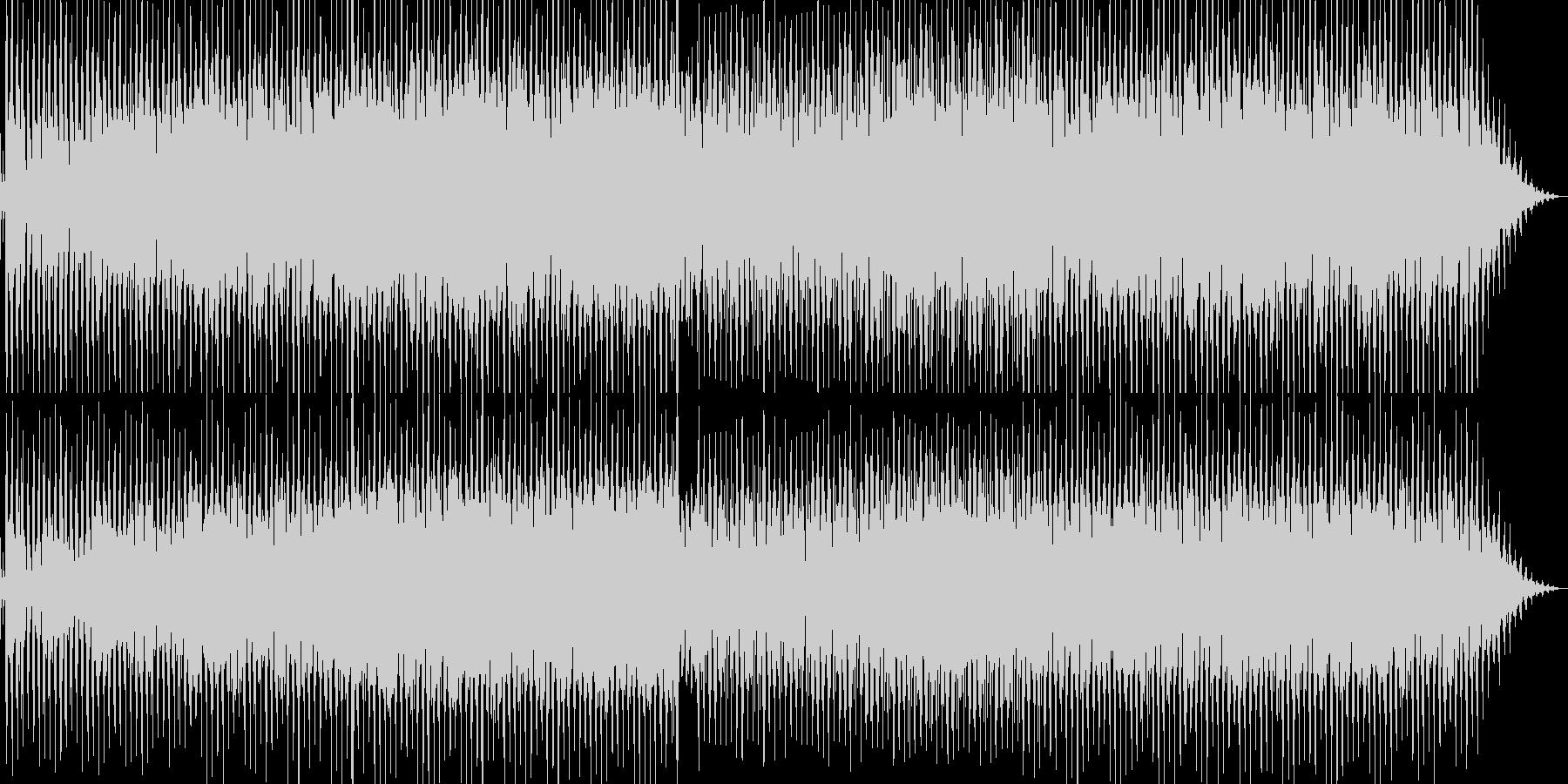 キャッチーのハウスの未再生の波形