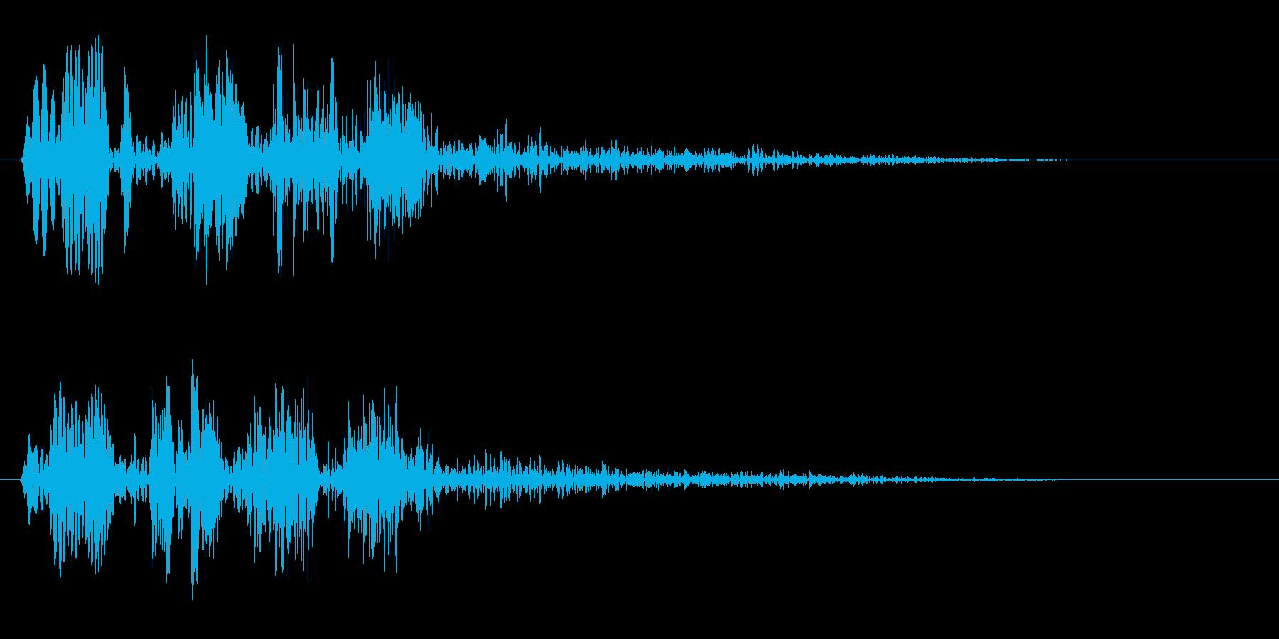 ブワっ(登場や退場に)の再生済みの波形