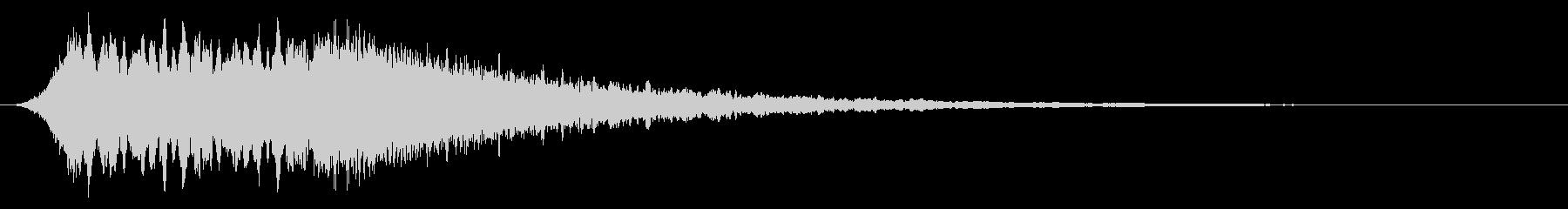 汎用サイレン 普通の未再生の波形