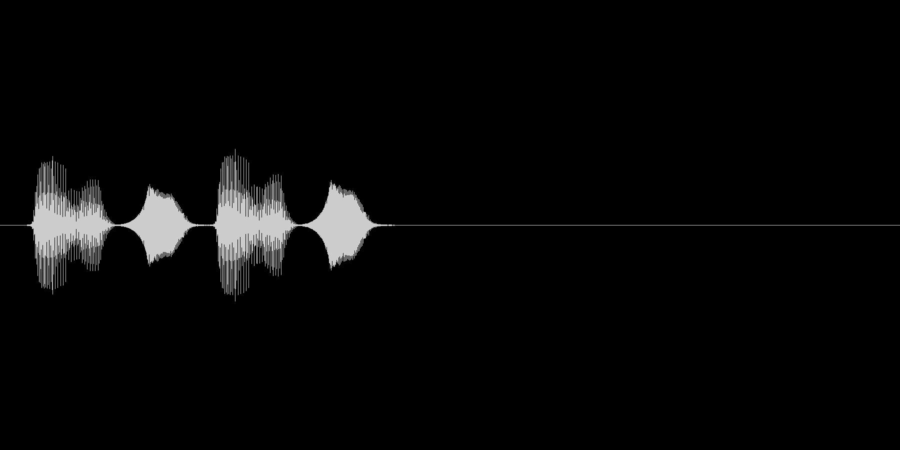 パフパフラッパ1二発 パフパフの未再生の波形