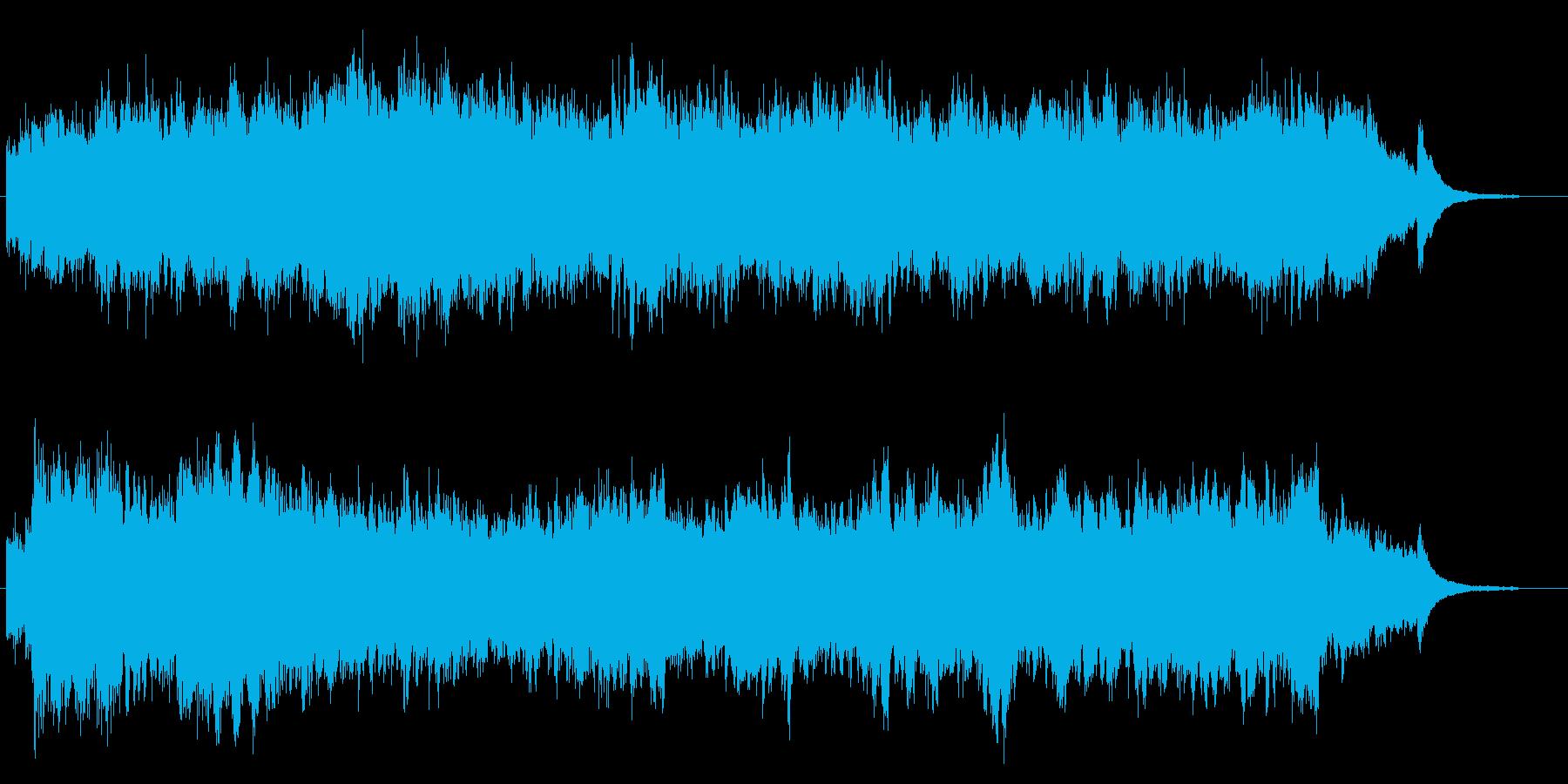 悲しいシーンのBGM オーケストラ風の再生済みの波形