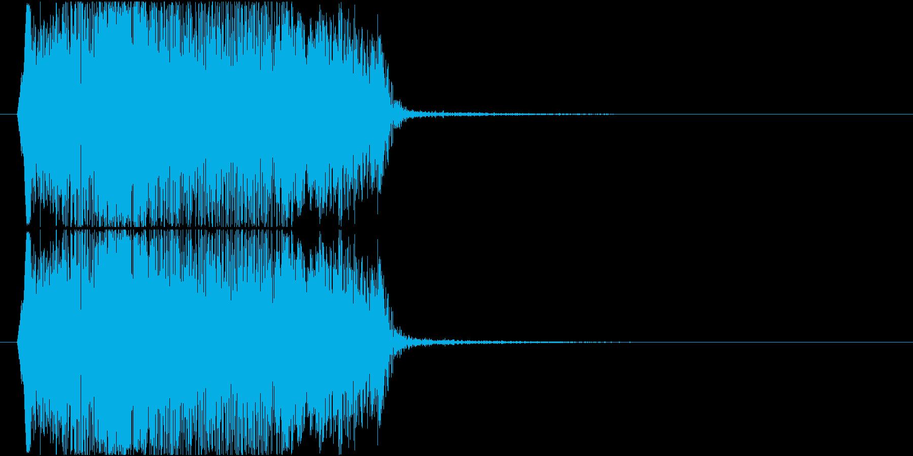 叫び声(あああああ)の再生済みの波形