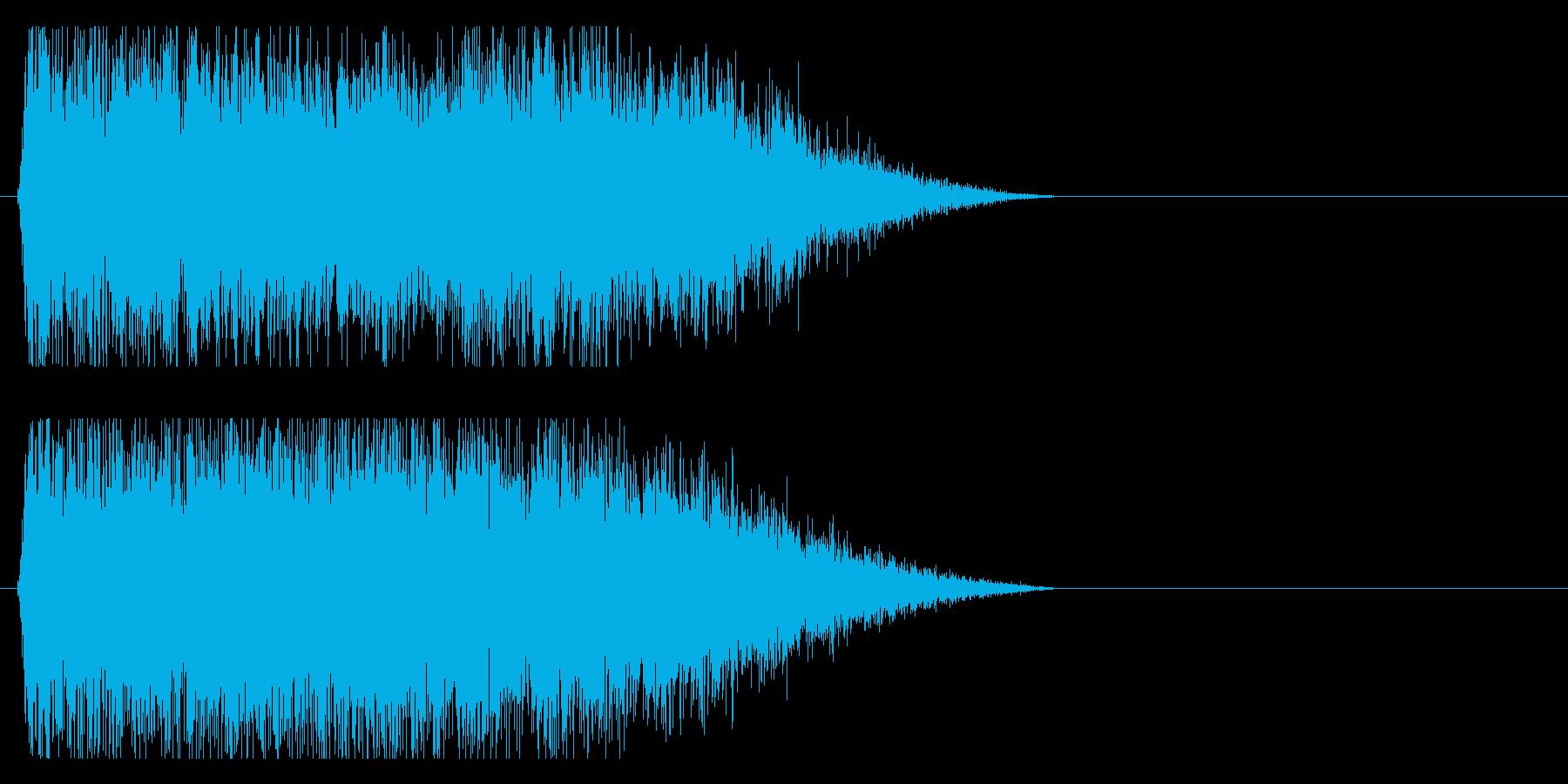 ジャーン(驚き、ショック)の再生済みの波形