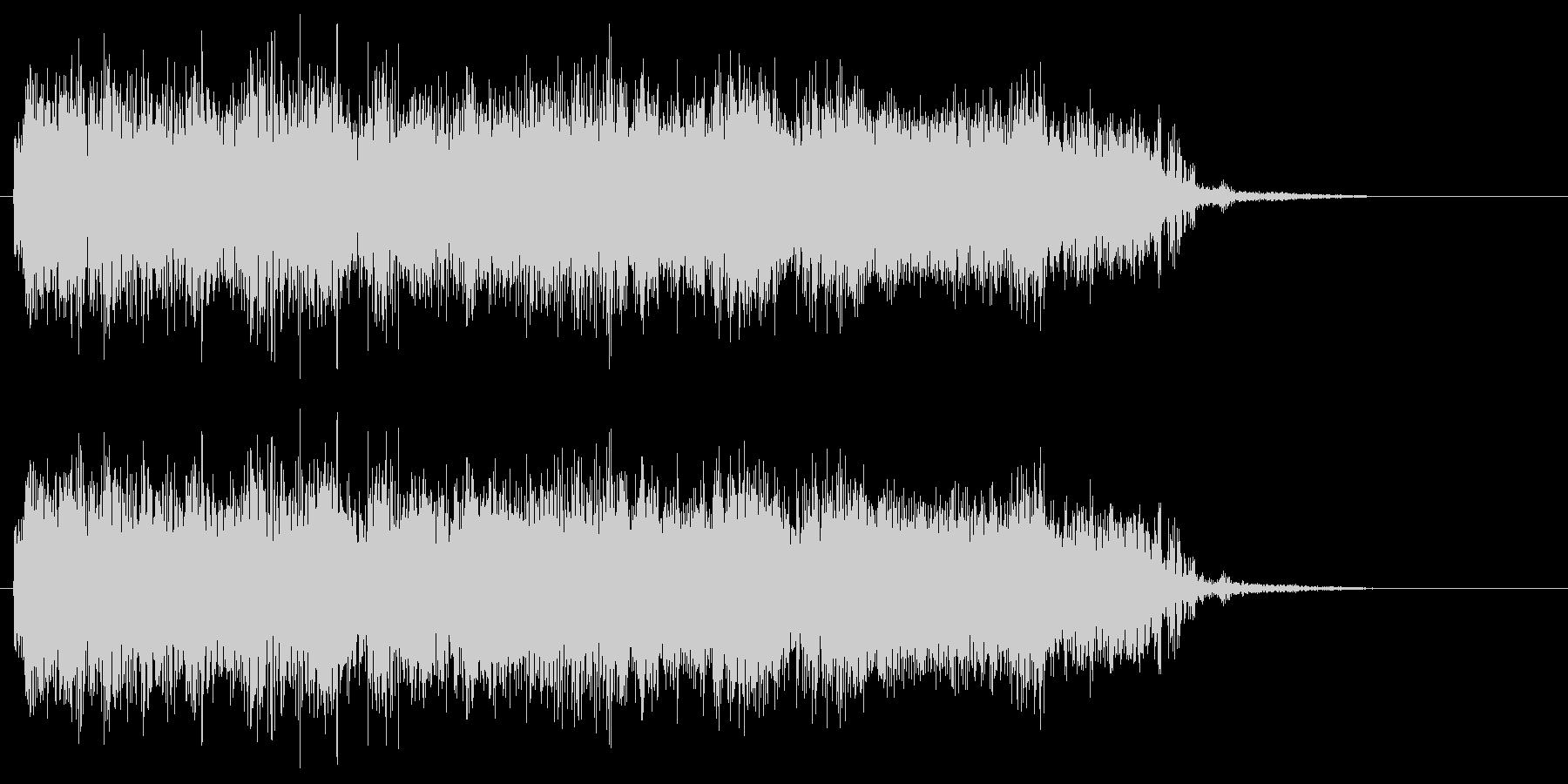 メタルの速弾きギター ジングル 場面転換の未再生の波形