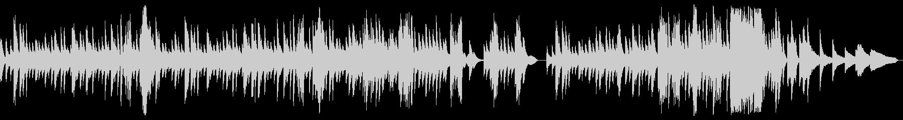 穏やかなピアノワルツの未再生の波形