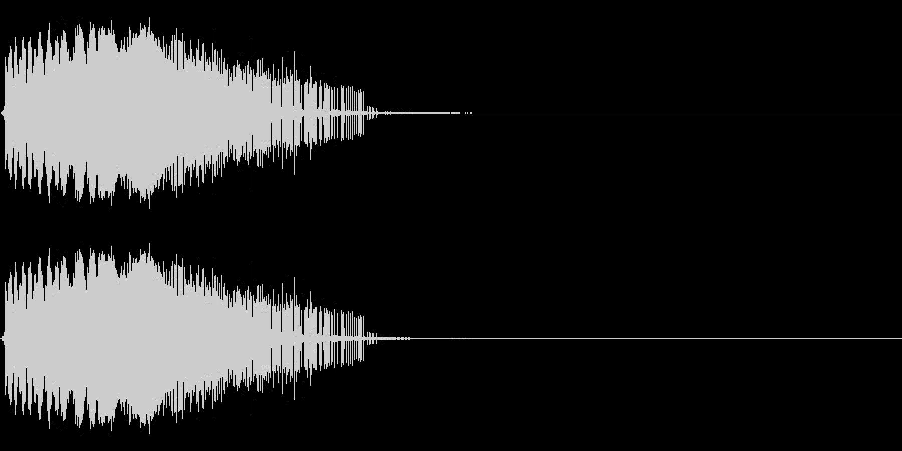 ピシューン(決定音)の未再生の波形
