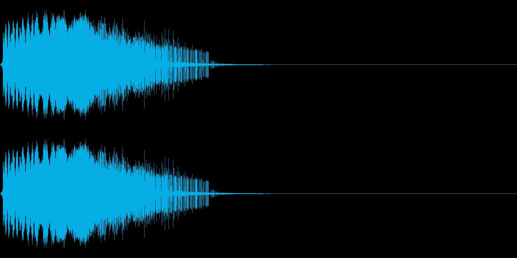 ピシューン(決定音)の再生済みの波形