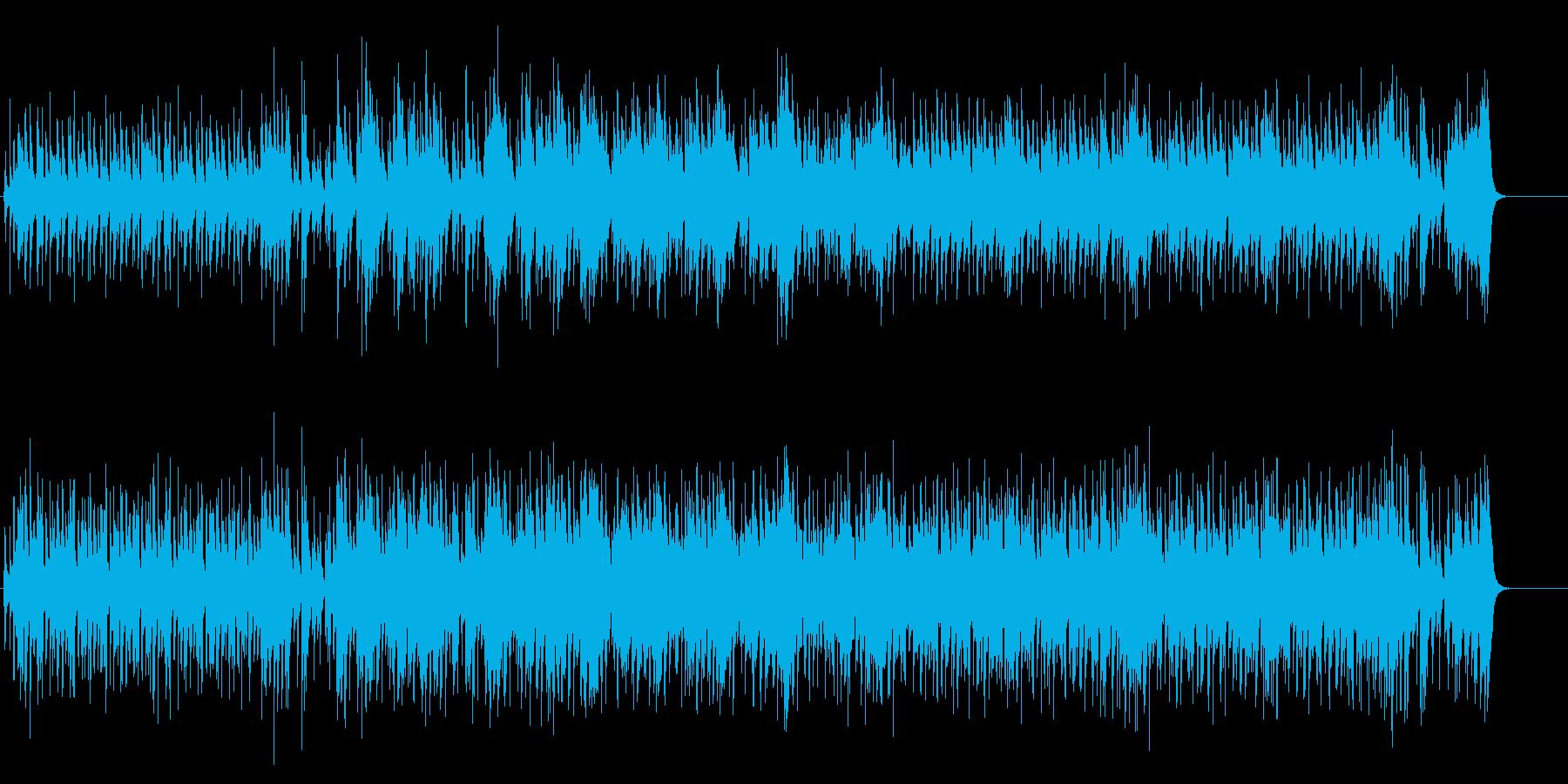 あっけらかんとしたポップなフュージョン風の再生済みの波形