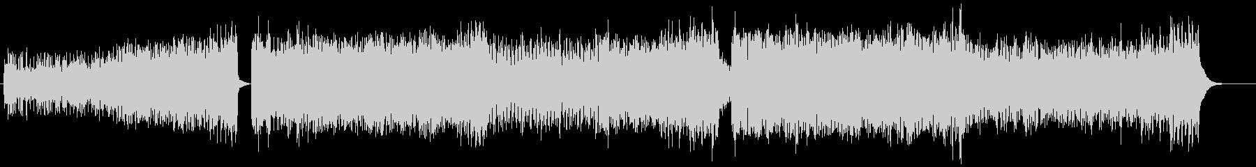 ハイテンションアゲアゲ系UKハードコアの未再生の波形
