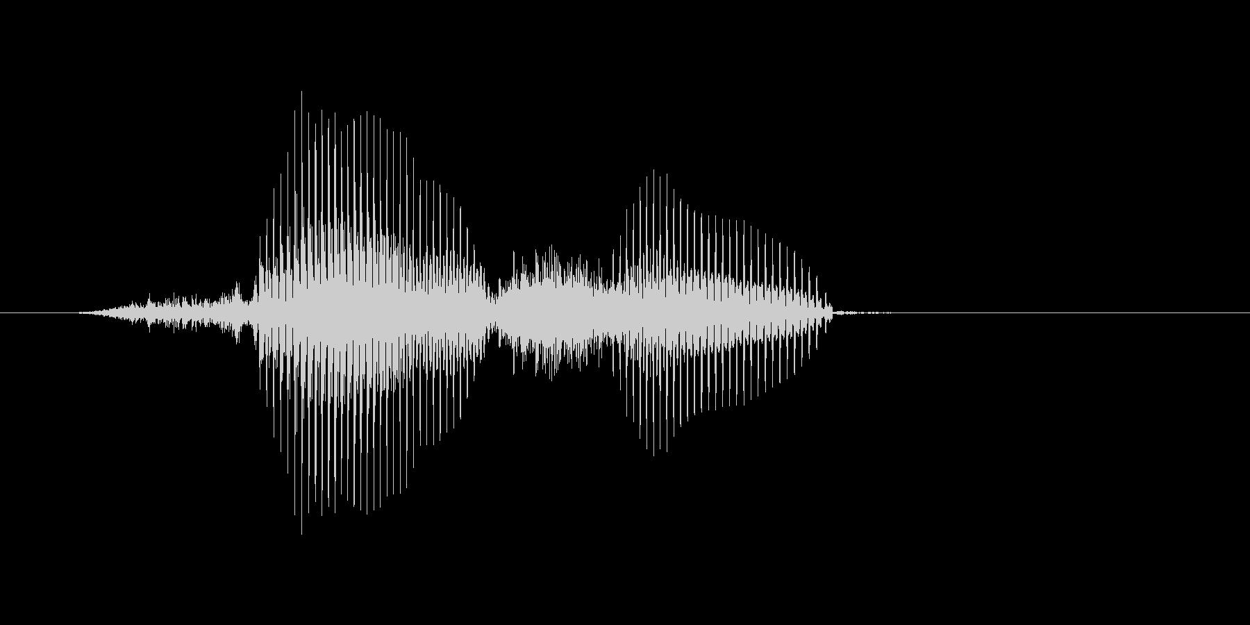 三振(さんしん)の未再生の波形