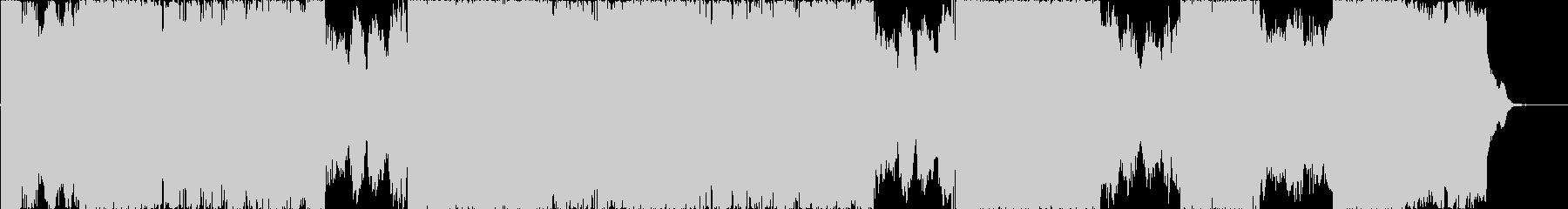 攻撃的なギター+オーケストラサウンドの未再生の波形