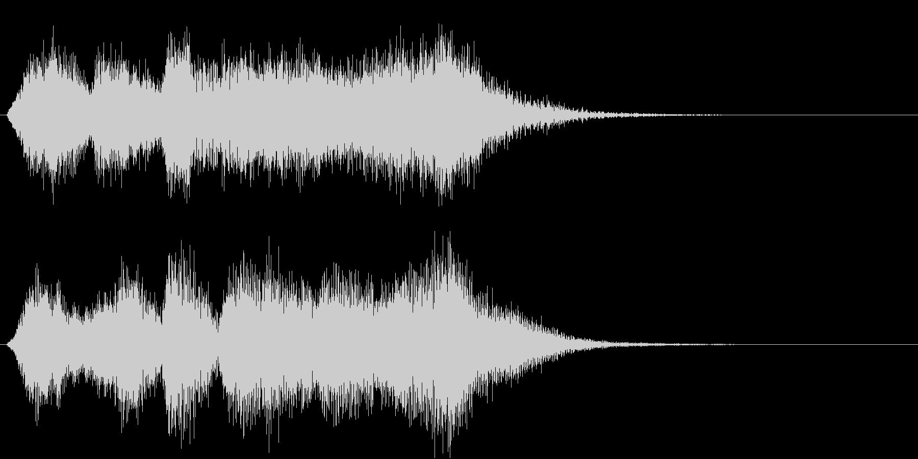 華やかなごく短いファンファーレの未再生の波形