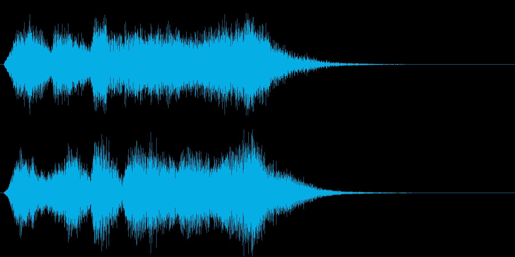 華やかなごく短いファンファーレの再生済みの波形