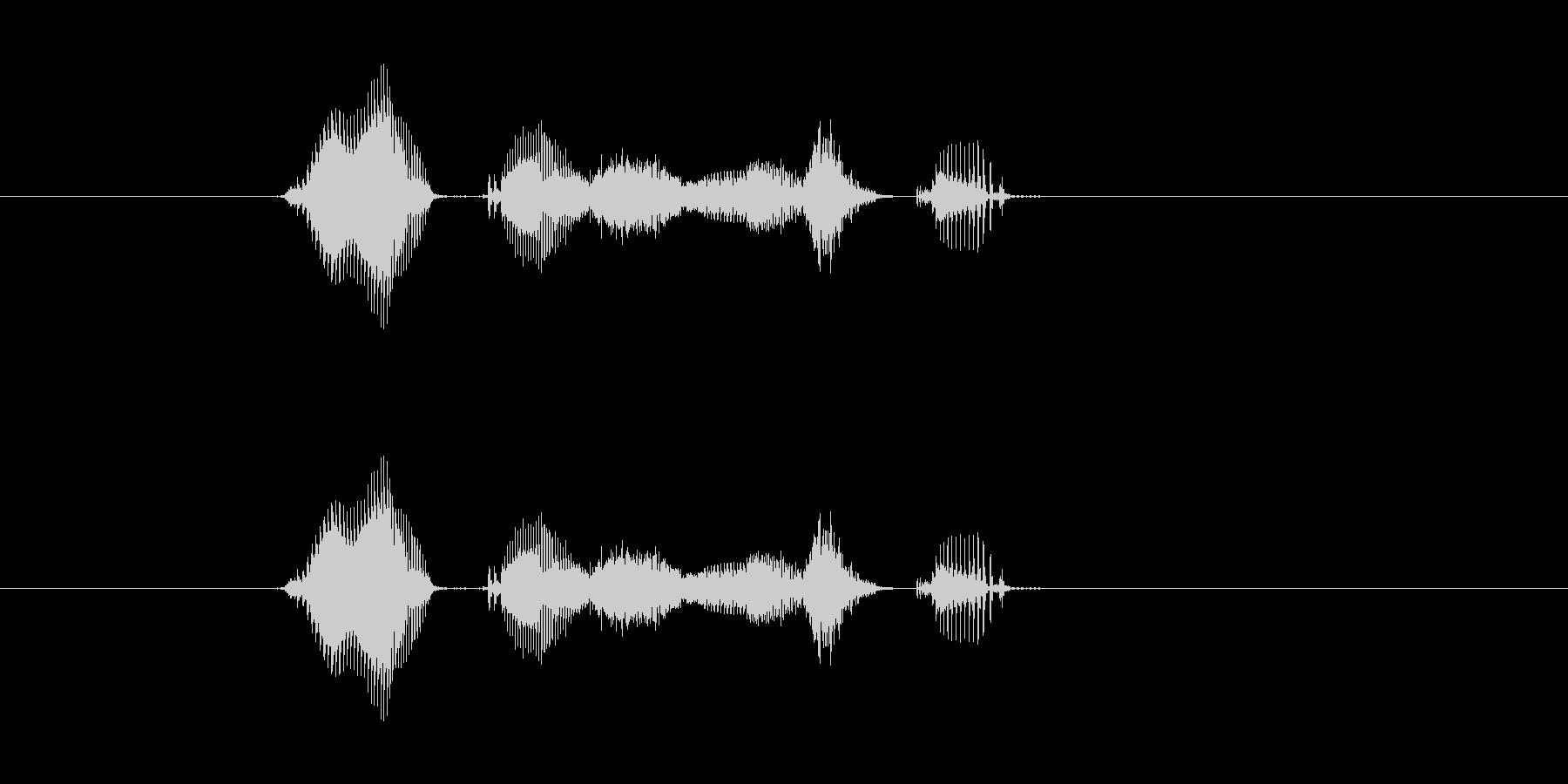 【システム】了解しましたの未再生の波形