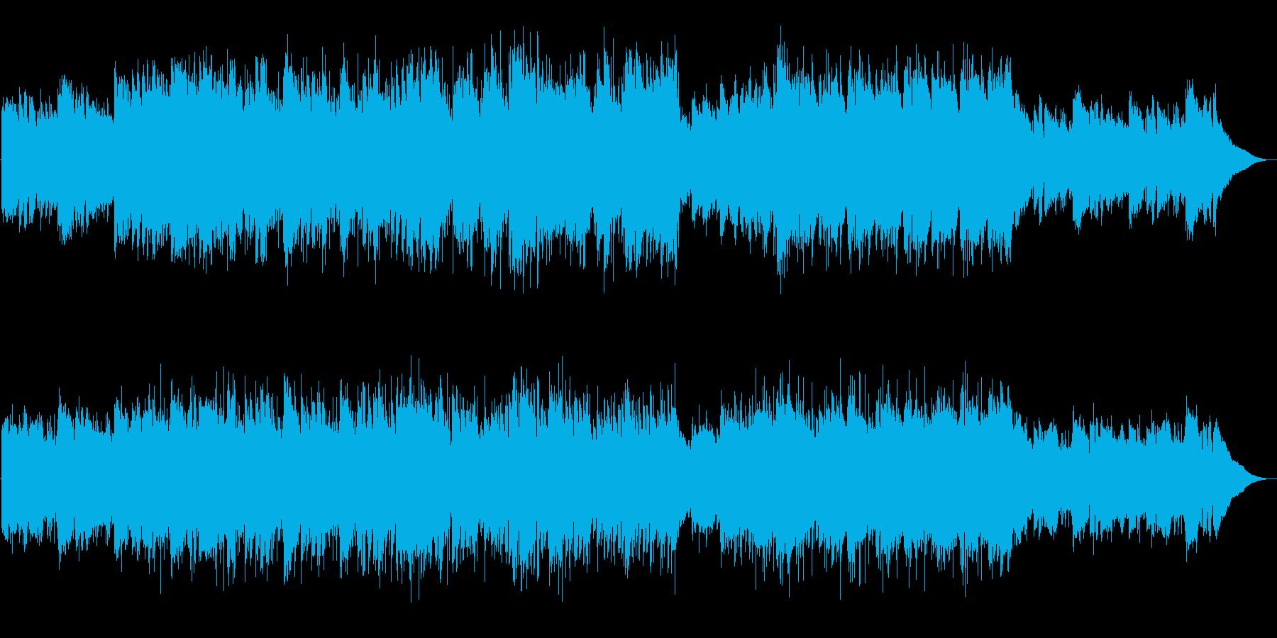 クリーンギターと切なげなピアノの旋律の再生済みの波形