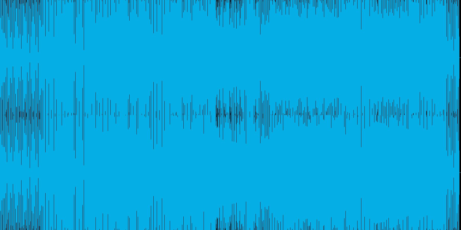 奇麗なハウスの再生済みの波形