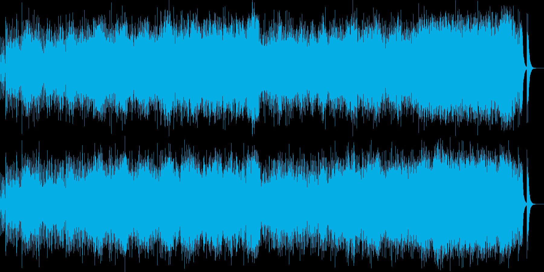 エレキギターのバトルの再生済みの波形
