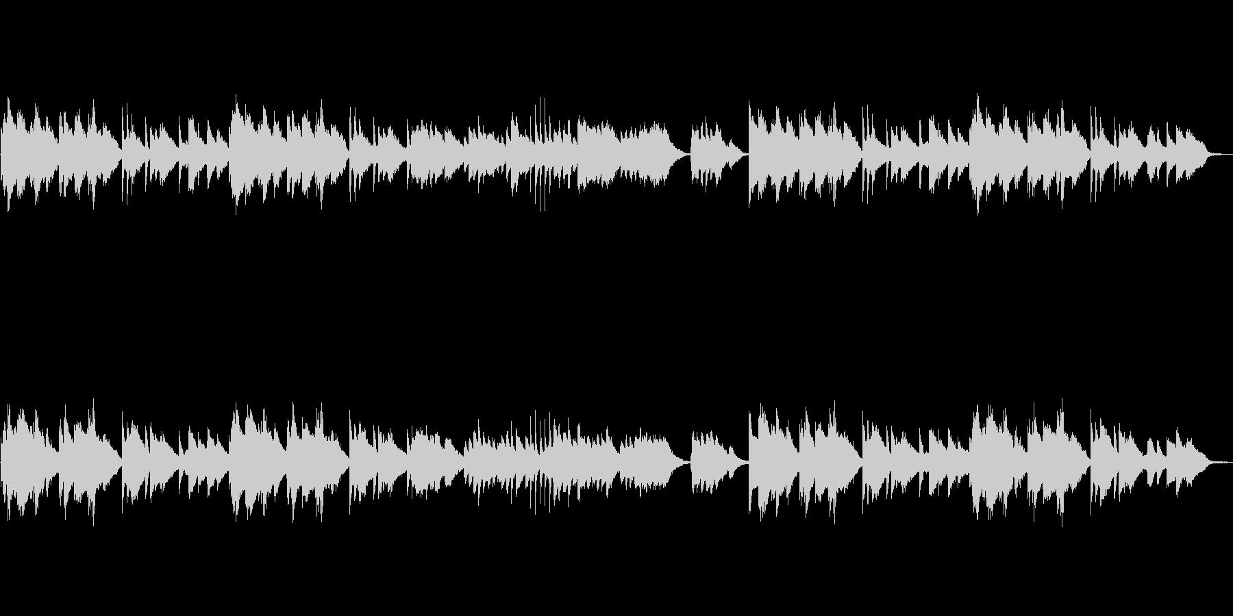 ワルツ ピアノ オシャレなコードの未再生の波形