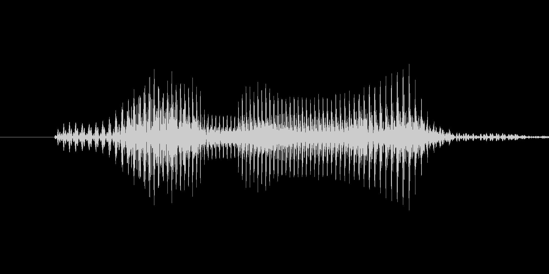 「1 AM」英語発音の未再生の波形