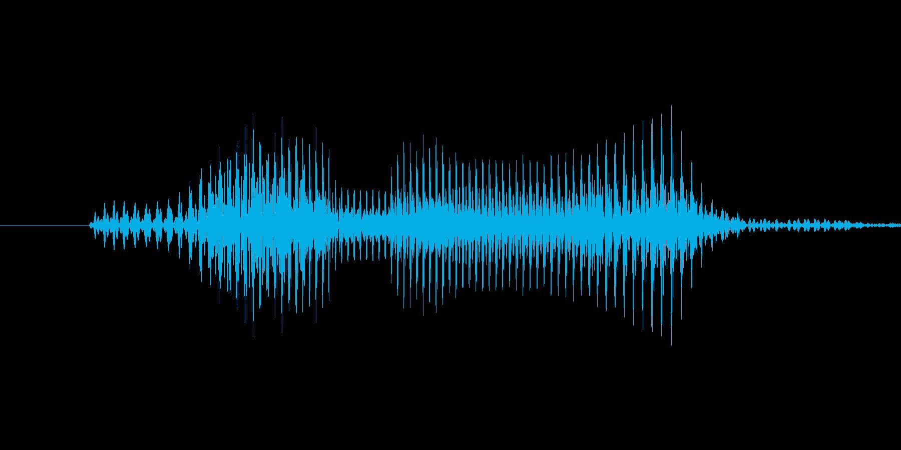 「1 AM」英語発音の再生済みの波形