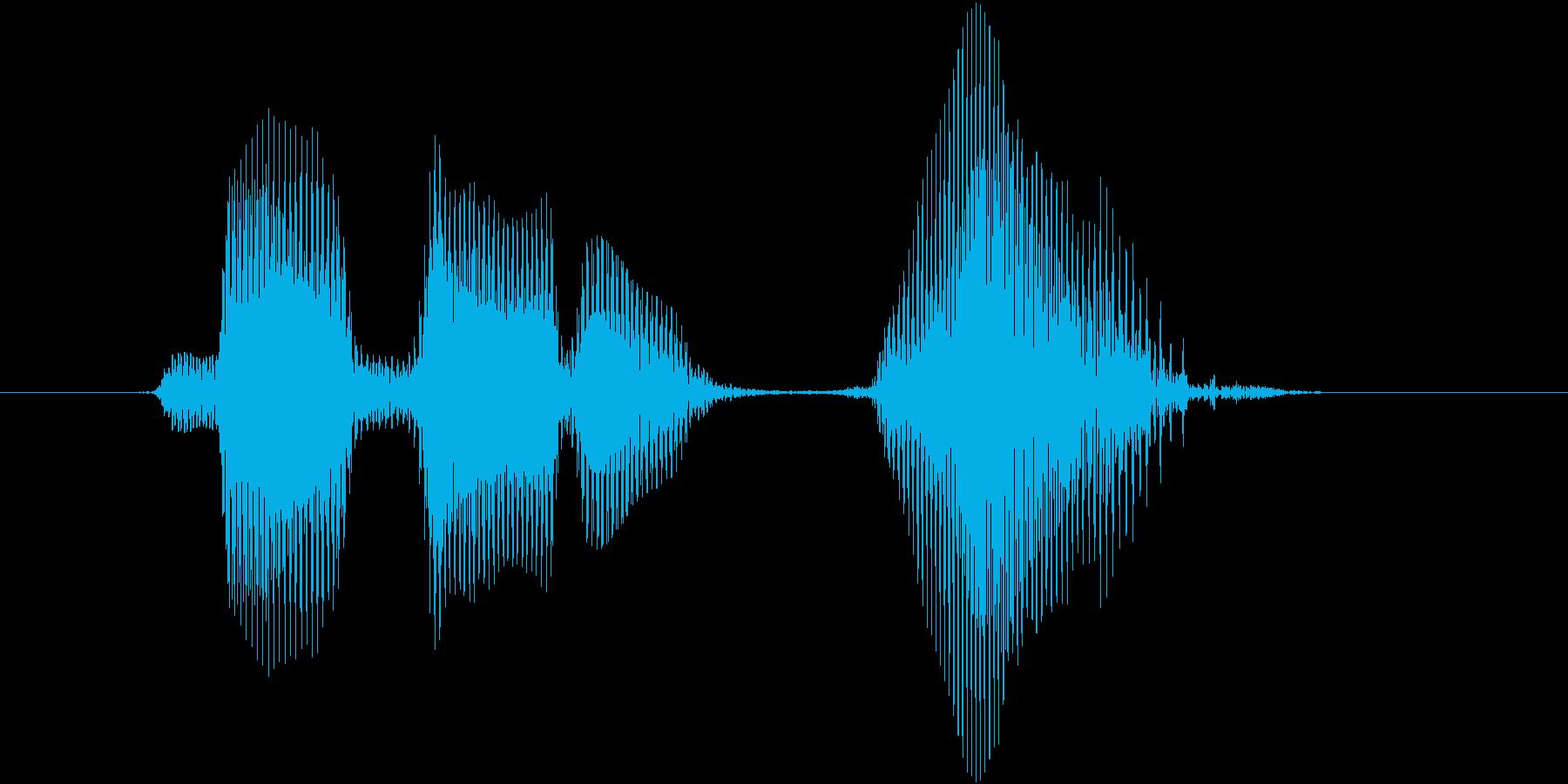 レベル4(ふぉー)の再生済みの波形