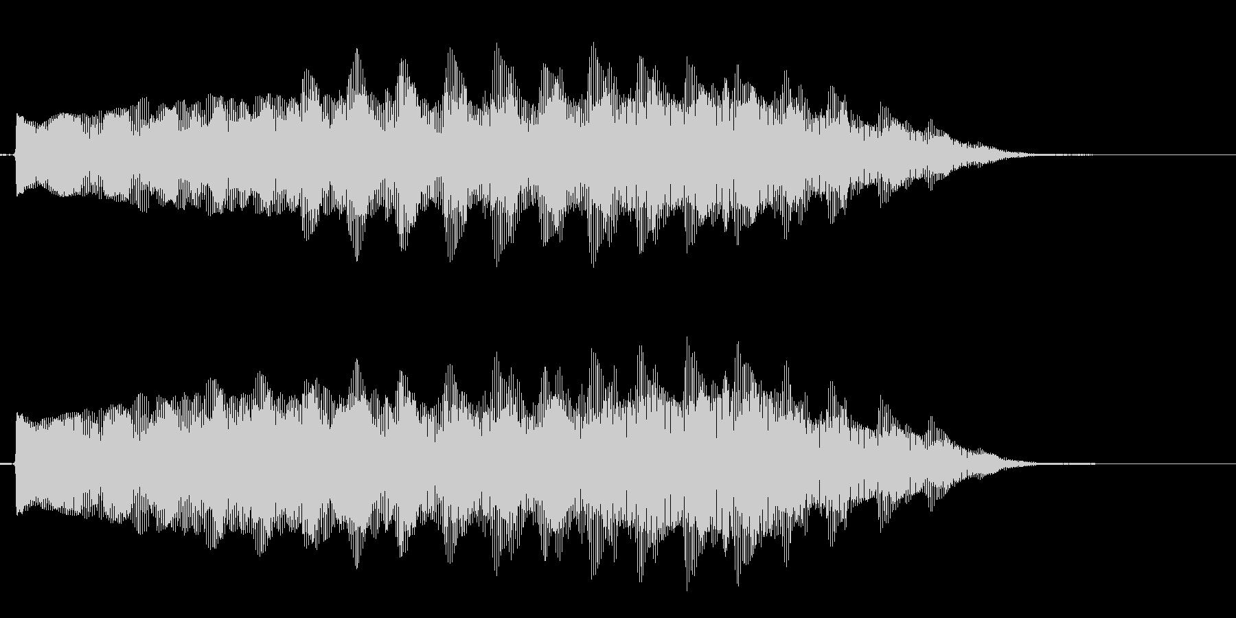 重低音 オルガン トレモロ音 ブンブンの未再生の波形