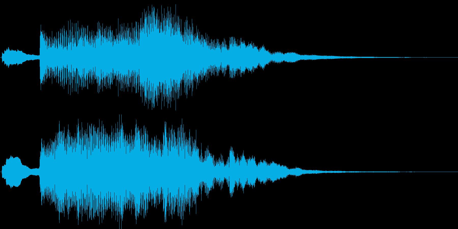 目を覚ます衝撃的起動波の再生済みの波形