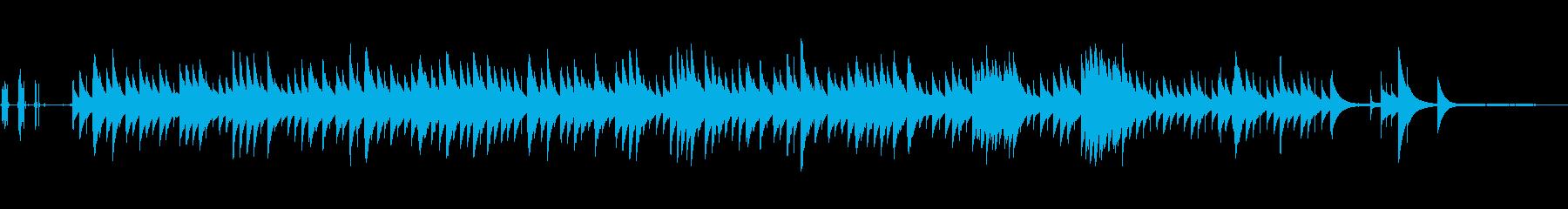 回想シーン【オルゴールVer.】の再生済みの波形