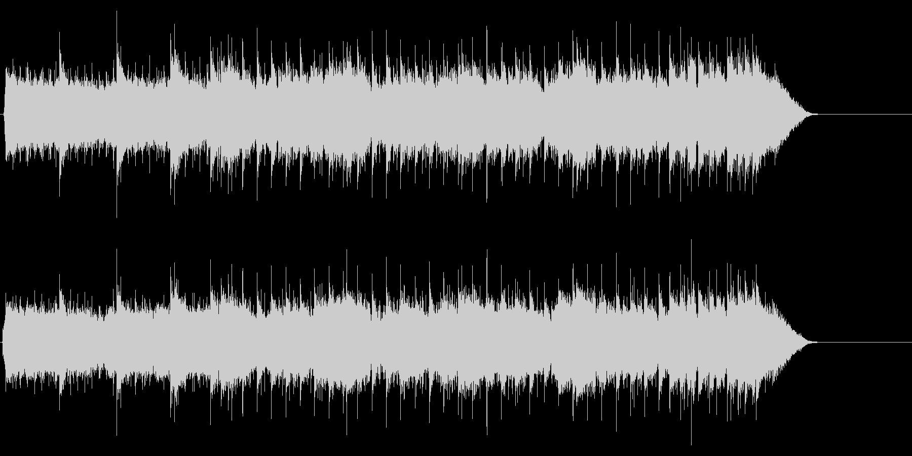 パワフルなギターロックの未再生の波形