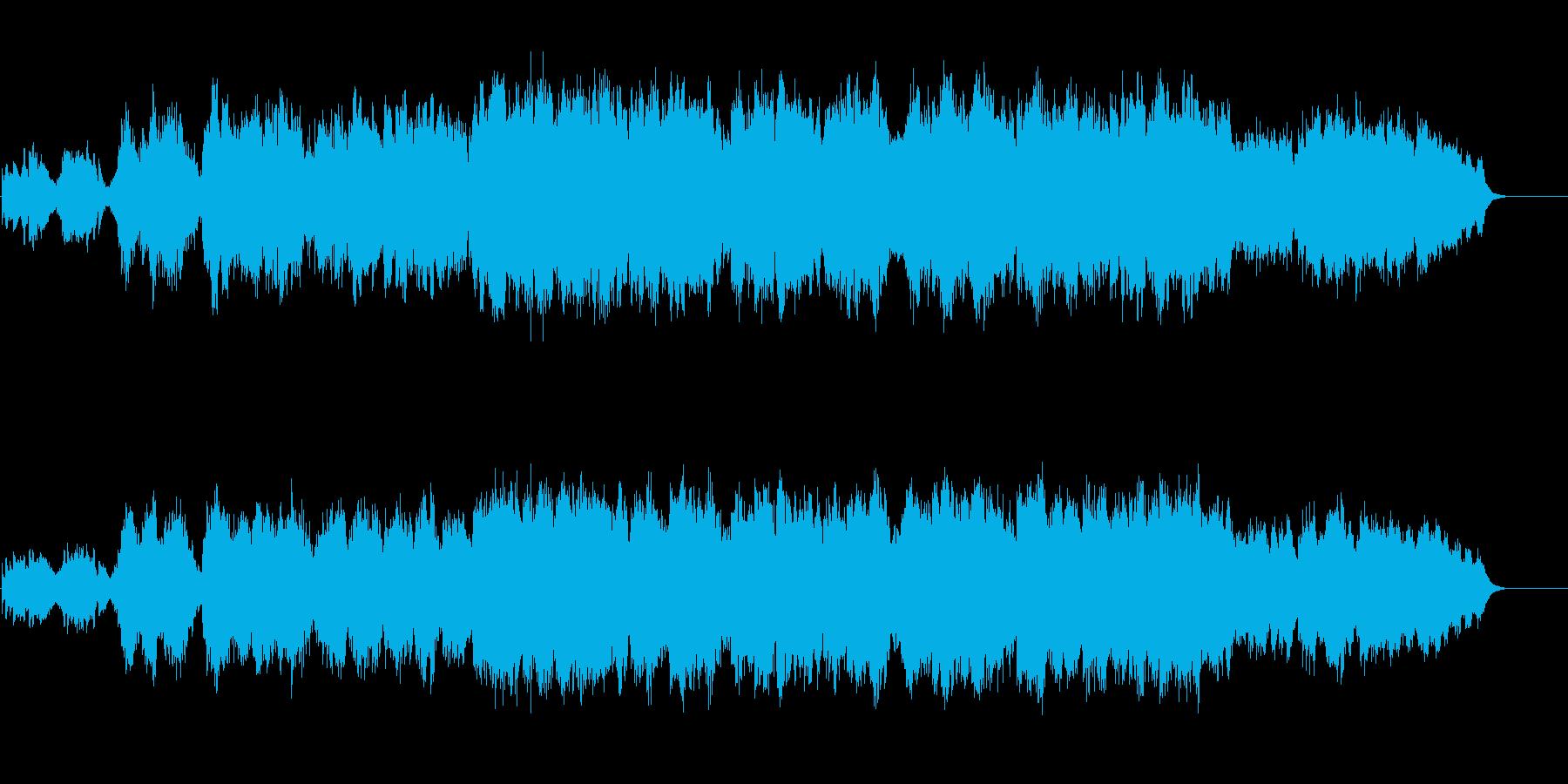 幻想的な環境BGの再生済みの波形