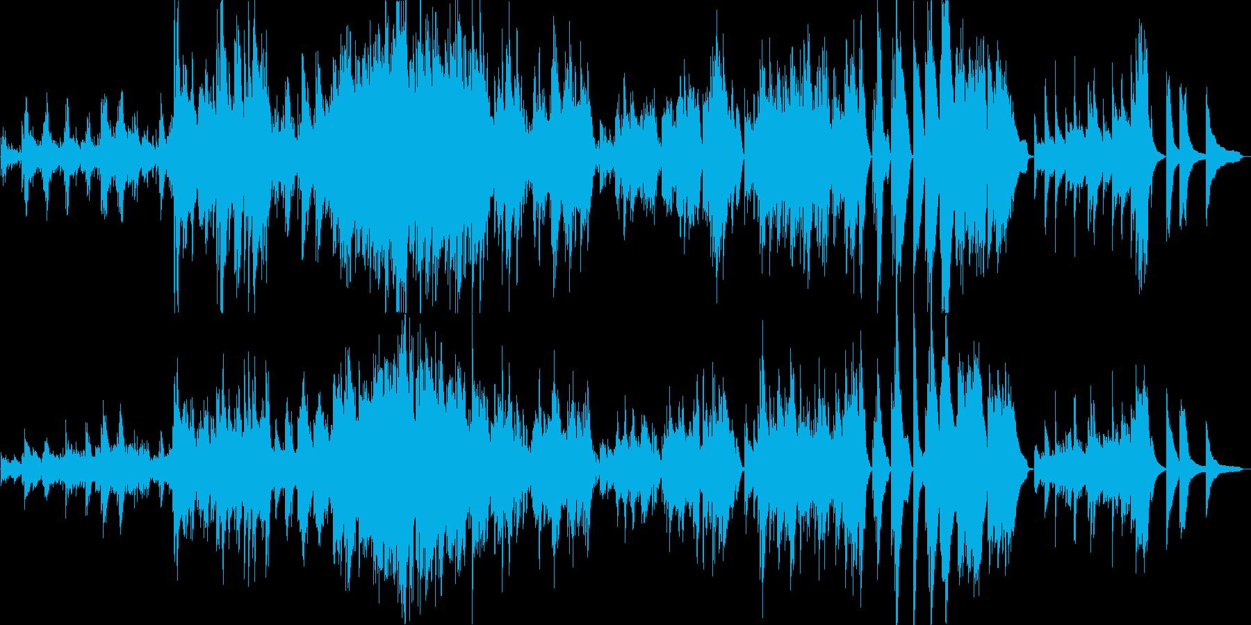 風と清空のピアノバラードの再生済みの波形